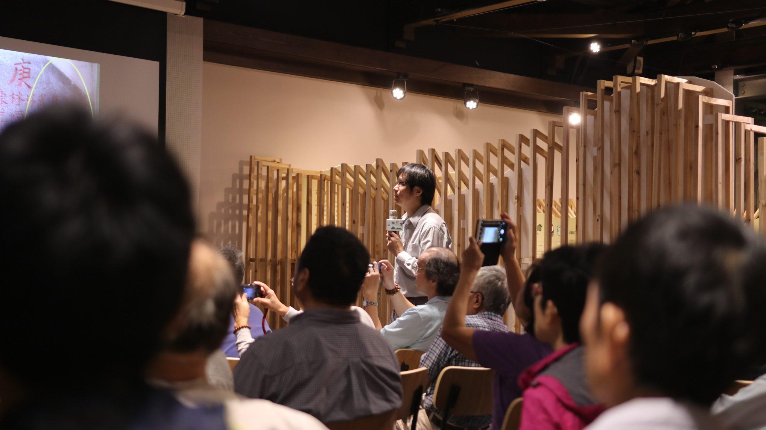 【真人圖書館】大漢溪沿岸的人文風景:洪健榮帶看海山發展歷史